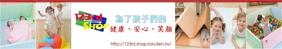 i-shop