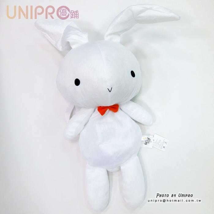 【UNIPRO】蠟筆小新 Crayon Shincha 妮妮的兔子 兔兔 出氣兔兔 立體絨毛後背包 禮物