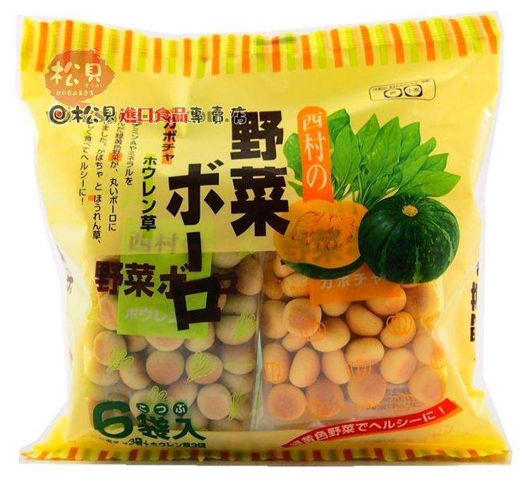 西村雙味野菜蛋酥6袋入120g【4904073687853】