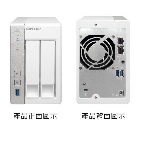 *╯新風尚潮流╭* QNAP網路儲存設備 NAS網路系統伺服器 X31+ 2顆 SATA硬碟用 2年保固 TS-231+