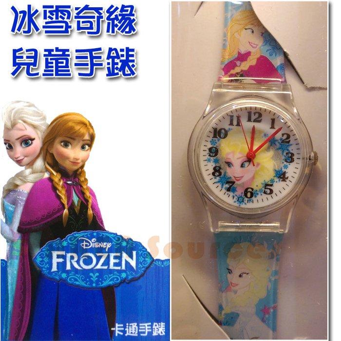 【禾宜精品】~正版~ 迪士尼 冰雪奇緣 FROZEN 手錶 兒童錶 休閒錶 卡通錶 生活百貨 (fz-7608)