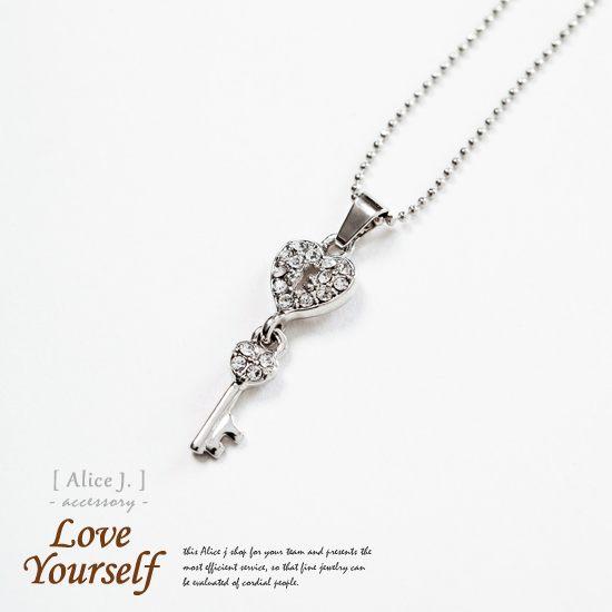 韓系風閃亮滿鑽愛心鎖項鍊