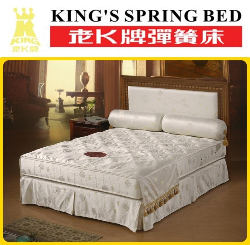 老K牌彈簧床-金蒂絲系列-雙人加大加長床墊-6*7