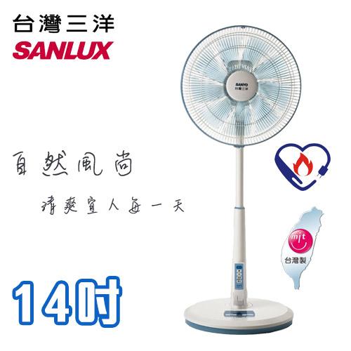 SANLUX SANYO 台灣三洋 14吋 微電腦定時立扇 電扇 電風扇 EF-147DR 台灣製造