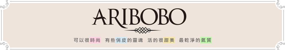 aribobo-店家首頁