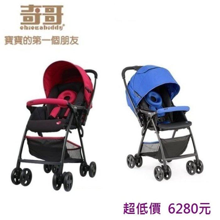 *美馨兒* 奇哥 Joie Float雙向輕量推車 /嬰兒推車 (二色可挑) 6280元+贈雨套