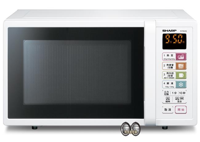 【SHARP夏普】25L微電腦燒烤微波爐R-T25JG(W)