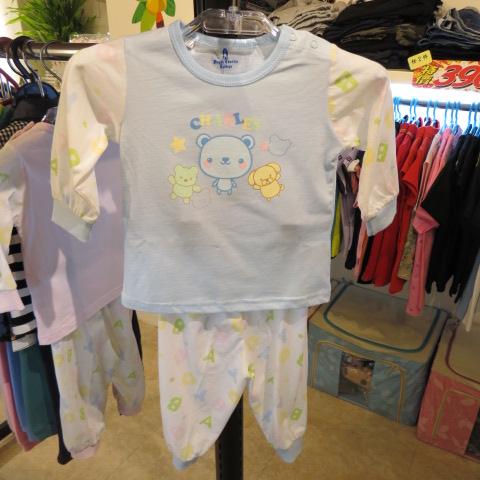 熱汽球潮流童裝~皇家查理士學院~男童冷氣衣套裝 藍色