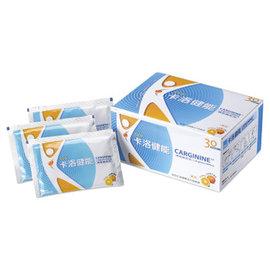 新卡洛健能 左旋精胺酸飲品 30包/盒◆德瑞健康家◆