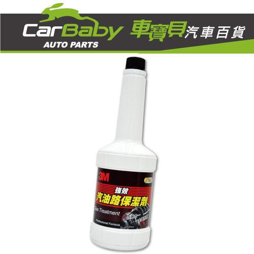 【車寶貝推薦】3M 強效汽油路保潔劑
