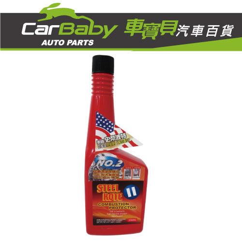 【車寶貝推薦】美國史帝波特引擎室除碳劑(專業加重型)