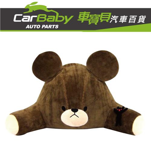 【車寶貝推薦】小熊學校-護腰靠墊