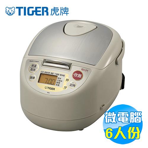 虎牌 Tiger 微電腦電子鍋 6人份 JBA-T10R