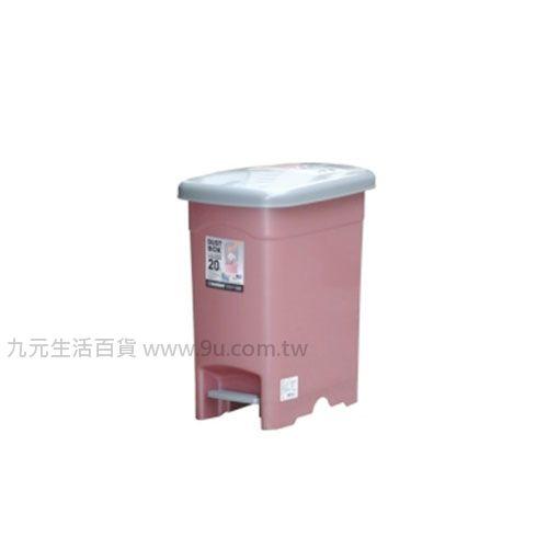 【九元生活百貨】聯府 LO020 年代20L長型垃圾桶