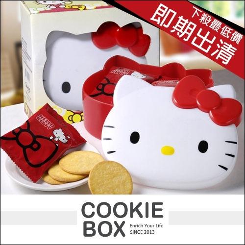 【即期品 2016/12/31】 正版 授權 Hello Kitty Q臉 造型 餅乾 禮盒 凱蒂貓 可愛 大臉 造型 收納盒 (108g) *餅乾盒子*