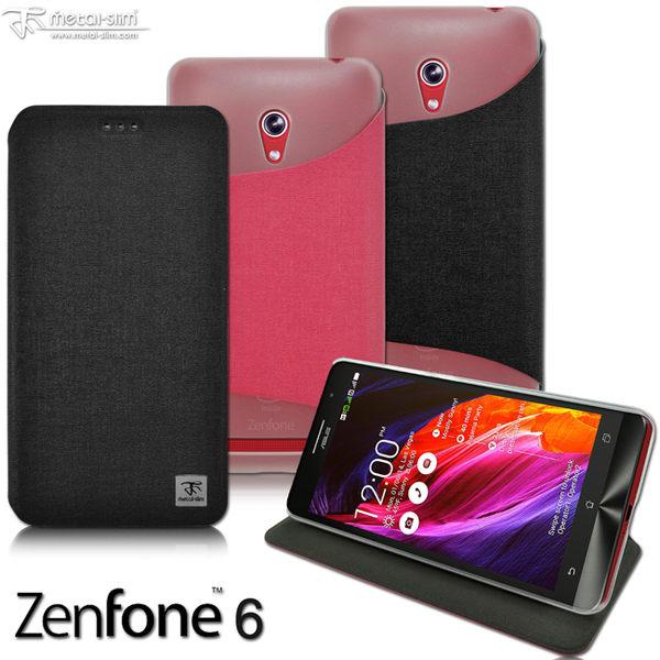 Metal-Slim Asus ZenFone 6 亞麻紋薄型站立皮套 ZenFone 6皮套【馬尼行動通訊】