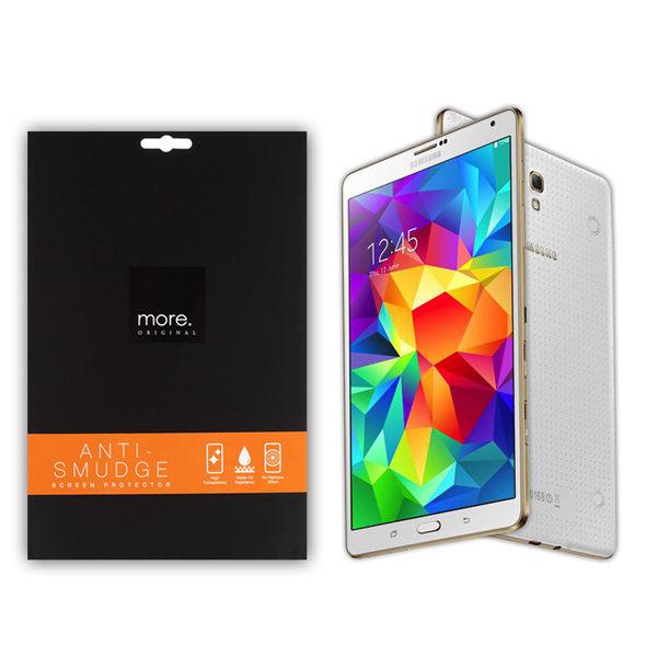 more.samsung Tab S 8.4 wifi版 AS疏油疏水抗刮液晶螢幕保護貼 Tab S 8.4螢幕保護貼【馬尼行動通訊】