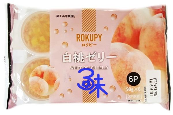 (日本) 和歌山產業 ?王高原農園水果果凍-白桃口味 1盒540公克(6入) 特價 178 元 【4964937008996】