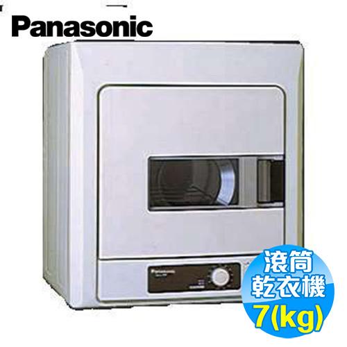 國際 Panasonic 7公斤架上型乾衣機 NH-L70Y