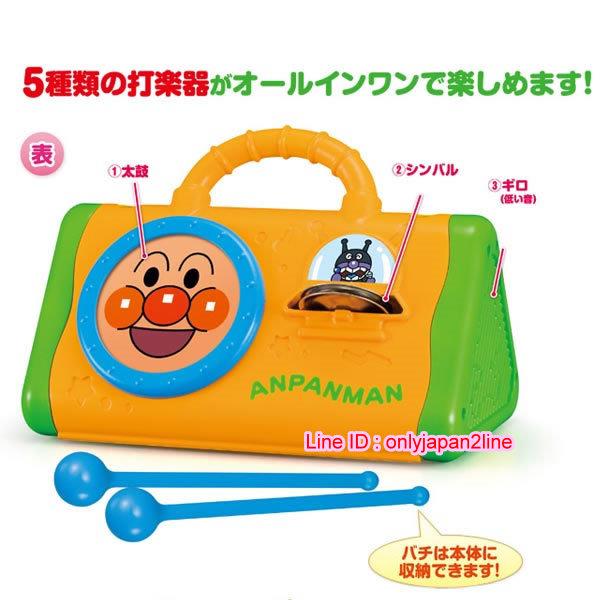 【真愛日本】16112100011打擊樂器玩具-ANP  電視卡通 麵包超人 細菌人 兒童玩具 正品 限量