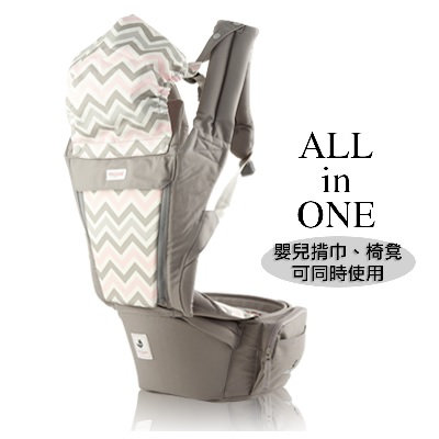 【送平安袋】POGNAE ORGA+ 有機棉All in One背巾 棉花糖灰 /嬰兒背巾 揹帶 揹巾@六甲媽咪