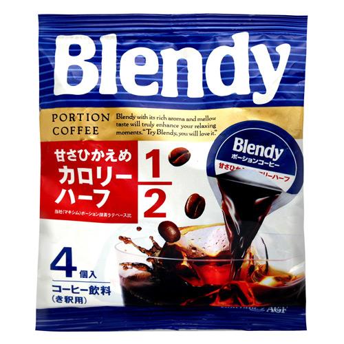【AGF出品】 Blendy濃縮咖啡球-有糖低卡(72g)