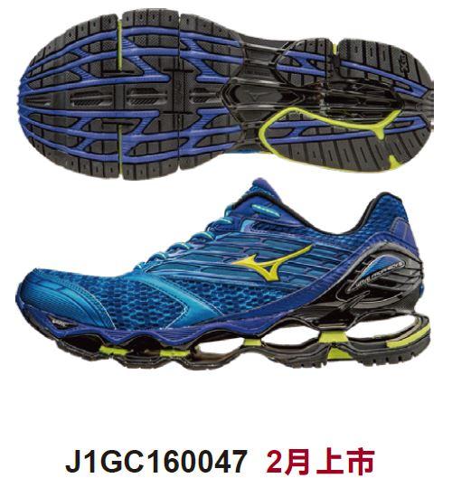 [陽光樂活]美津濃 MIZUNO 男慢跑鞋 WAVE PROPHECY 5 頂級慢跑鞋-J1GC160047 贈運動襪