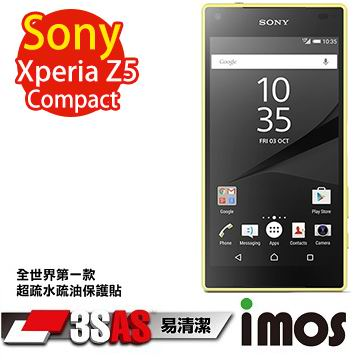 iMOS Sony Xperia Z5 Compact 3SAS 疏油疏水 螢幕保護貼