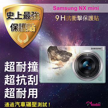 ★史上最強保護貼★ Moxbii Samsung NX mini 9H 抗衝擊 螢幕保護貼