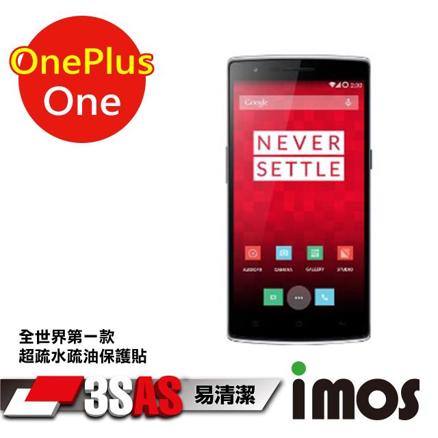 【按讚送好禮+免運】iMOS 一加手機 OnePlus One 1+ 3SAS 螢幕保護貼