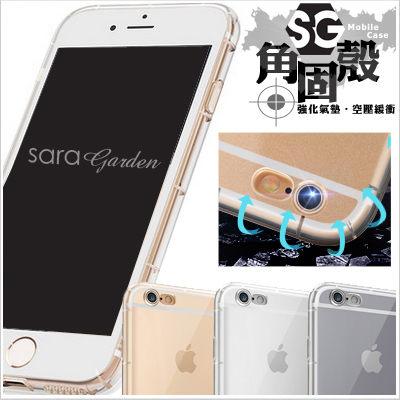 SG 限定 角固殼 高清 防摔殼 空壓殼 iPhone 6 6S Plus 5 5S SE 氣墊殼 防撞 手機殼 軟殼【D0501072】
