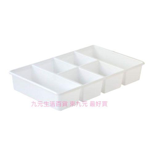 【九元生活百貨】聯府 TLR-204 你可綜合6格收納盒 置物 收納 TLR204