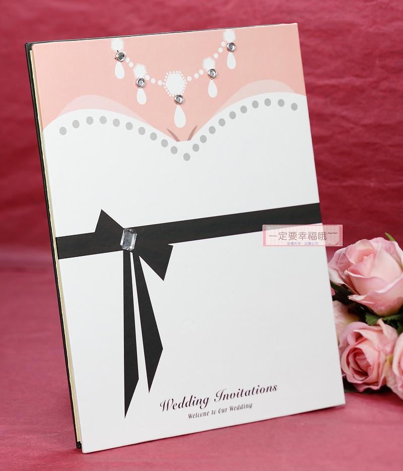 一定要幸福哦~~甜蜜新人簽名本、婚禮小物、簽名筆、結婚證書