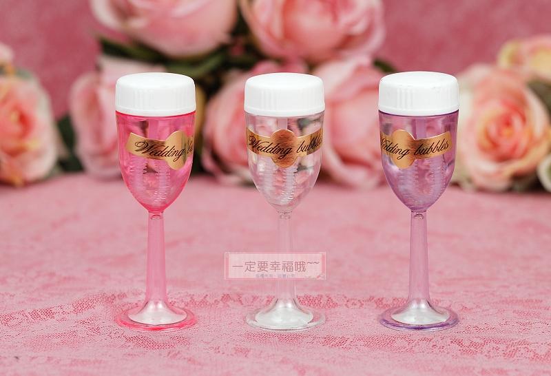一定要幸福哦~~香檳杯造型泡泡水、派對、生日、泡泡水