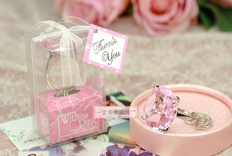 一定要幸福哦~~超大鑽石戒指鑰匙圈(粉)、婚禮小物、求婚