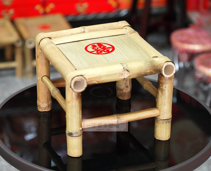一定要幸福哦~~竹椅、生子椅(子孫椅、富貴椅)、新娘嫁妝、結婚用品