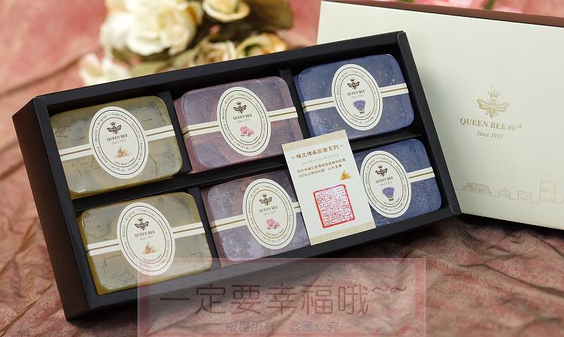 一定要幸福哦~~ 蜂王金箔手工皂禮盒、沐浴禮盒、 喝茶禮、結婚、訂婚、吃茶禮、送客禮、婚俗用品