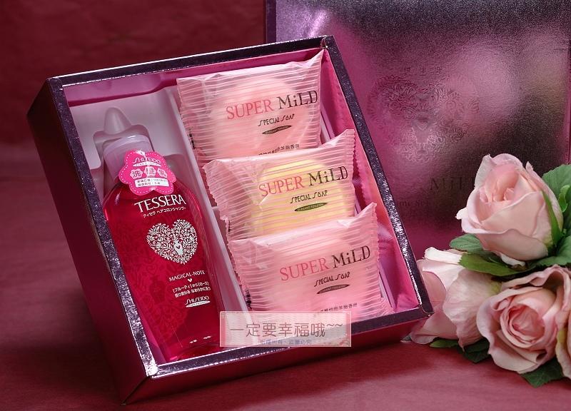 一定要幸福哦~~資生堂禮盒Tessera系列、SHISEIDO禮盒、 喝茶禮、吃茶禮、送客禮、婚俗用品
