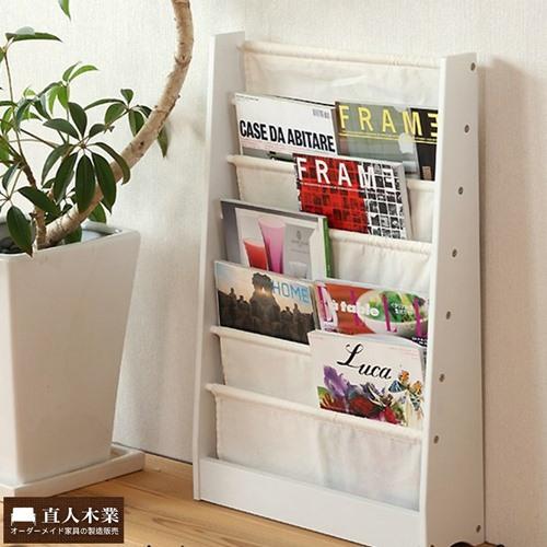 【日本直人木業】誠品生活-日式收納雜誌架 書報架 書櫃