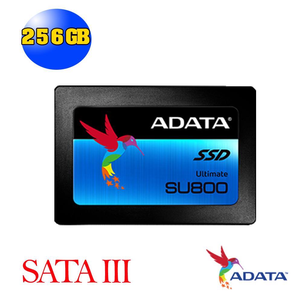 威剛 ADATA Ultimate SU800 256G SSD 2.5吋固態硬碟