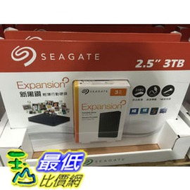 [促銷到1月19日] COSCO SEAGATE 2.5寸行動硬碟 3TB EXPANSION 新黑鐵系列 STEA3000400/USB 3.0 C107090