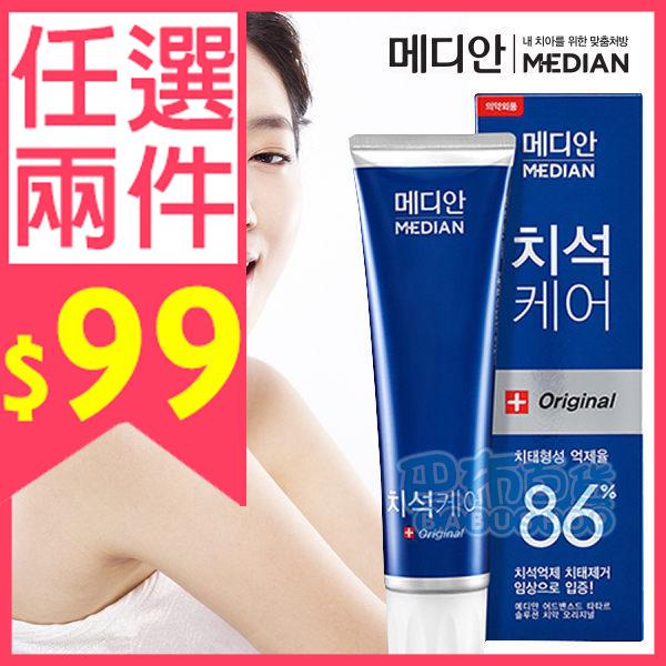 韓國 Median 86%強效淨白去垢牙膏120g【巴布百貨】