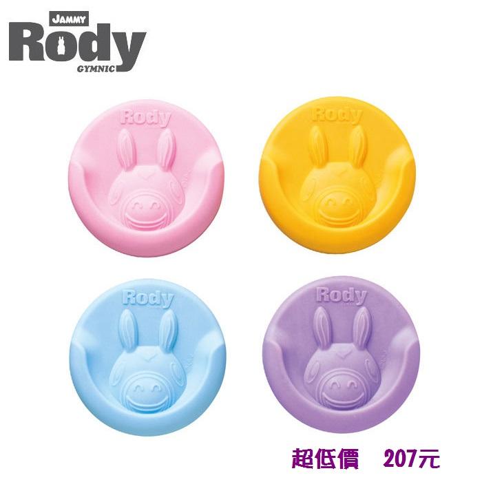 *美馨兒* RODY 跳跳馬-防撞護角 (TR3676)/桌角防護~店面經營