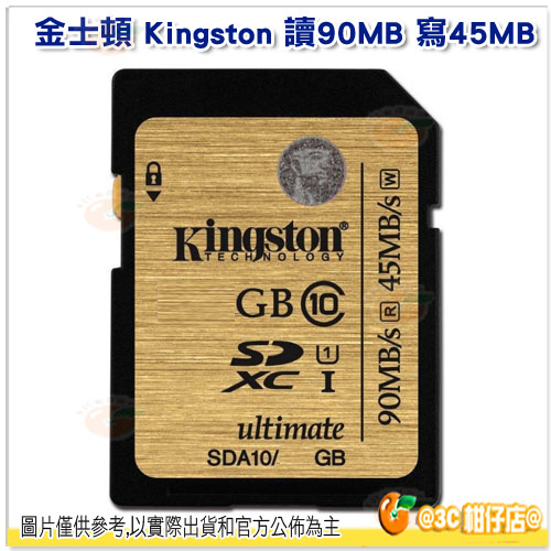 免運 Kingston 金士頓 SDHC SDXC U1 終身保固 讀90mb 寫45mb 90m 45m 終身保固 SDA10 32G 64G 128G 256G 512G 32GB 64GB 12..