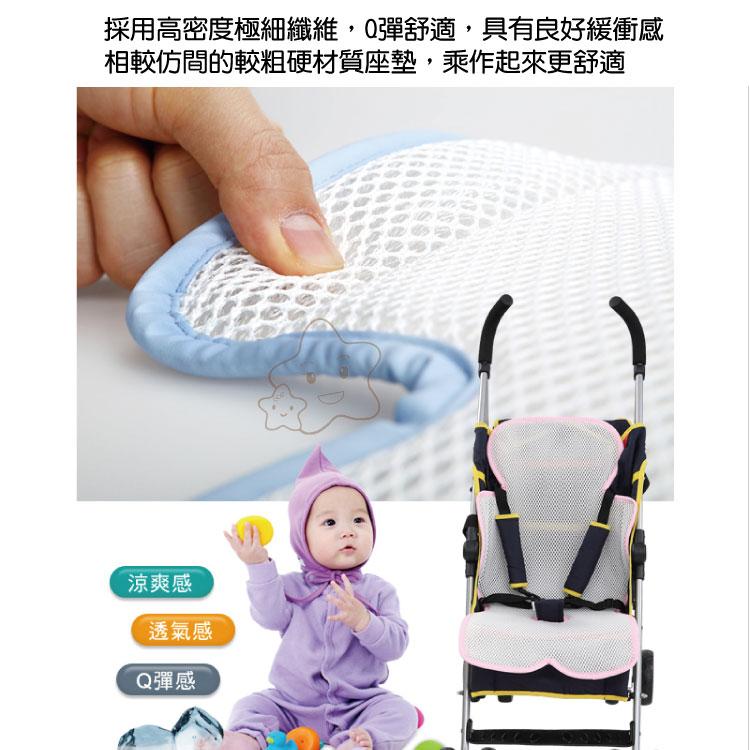 【大成婦嬰】韓國GIO Pillow 超透氣涼爽座墊 (A-褲型、B-裙型) 推車/汽車座椅專用涼墊