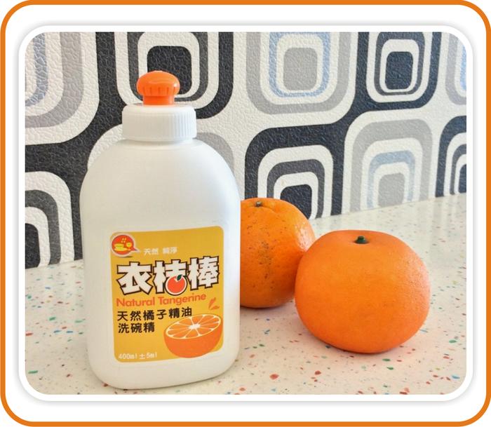衣桔棒天然橘油洗碗精400ml洗潔精 清潔劑 廚房清潔 橘油抗菌 溫和不傷手 台灣製造