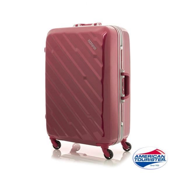 【加賀皮件】AT 美國旅行者 ZEOLITE系列 多色 28吋 鋁框硬殼 旅行箱 行李箱 I55