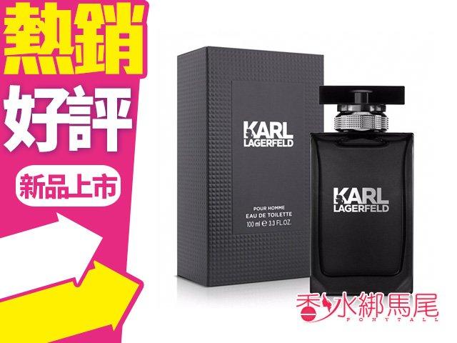 Karl Lagerfeld 卡爾同名時尚男性淡香水 迷你瓶 小香 4.5ml?香水綁馬尾?