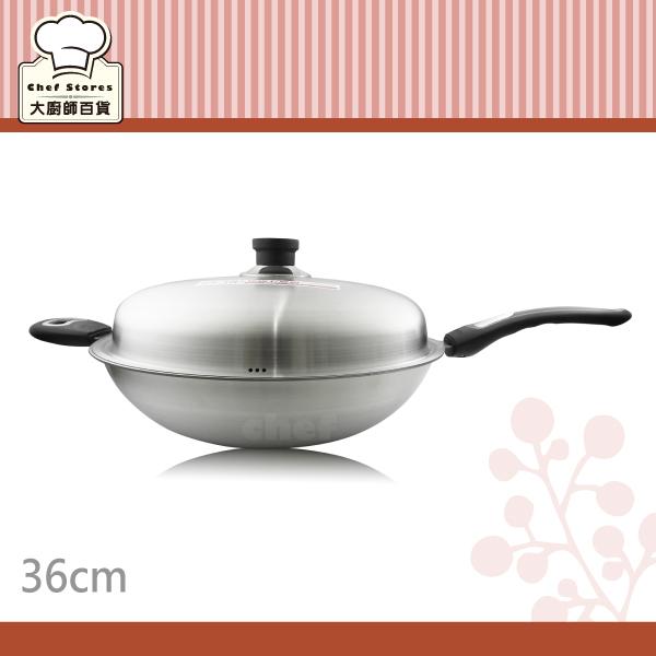 OSAMA王樣極緻316不鏽鋼原味炒菜鍋單把36cm鍋耳一體成型-大廚師百貨