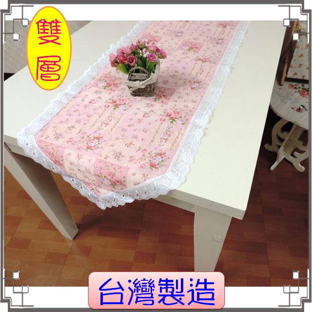 台灣製造雙層桌旗巾35寬《方格紅玫》鄉村風緹花桌布 桌巾 床尾巾 三角桌巾◤彩虹森林◥
